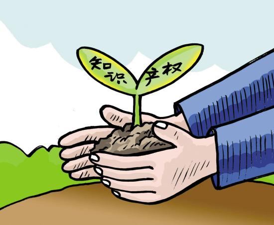 中国区域知识产权指数 北京排名首位